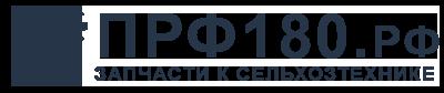 ПРФ180.рф